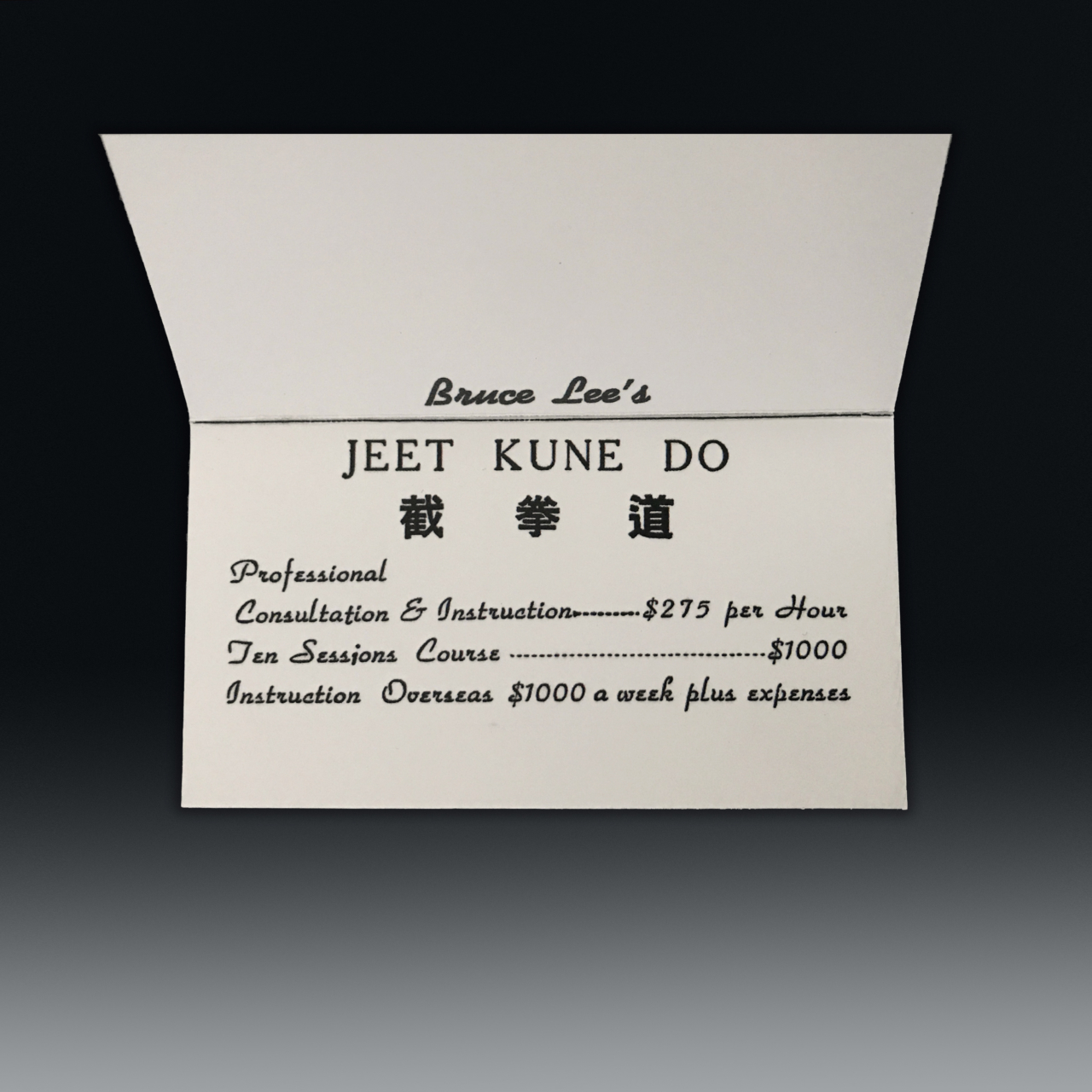 An Authentic Bruce Lee Business Card Folded Edition Kudos Memorabilia